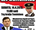 """HČSP organizira Međunarodnu nacionalističku konferenciju i mimohod """"ZA GENERALE"""""""