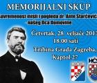 Memorijalni skup povodom 117. obljetnice smrti Oca Domovine