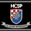 """Održava se """"Ljetna škola domoljublja"""" Mladeži HČSP-a u Delnicama"""