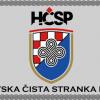 Poziv na izborni Zbor HČSP-a podružnice Novi Zagreb – zapad