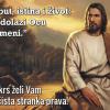 Uskršnja čestitka Hrvatske čiste stranke prava