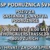 HČSP Švicarske spreman za izbore