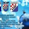 Blagoslovljen Božić i sretnu Novu 2017. godinu žele Vam HČSP-HSP-A-HSP