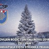 PREDSJEDNIK HČSP-a DAVOR TRBUHA ČESTITAO BOŽIĆ I NOVU 2018.GODINU