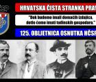 125. obljetnica osnutka HČSP-a