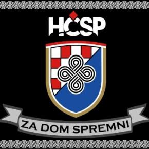hcsp_zds