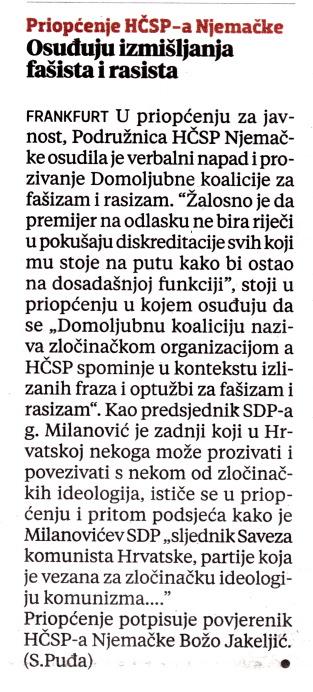 Jakeljić-Vecerni List Aktualno Subota, 19.Prosinca 2015