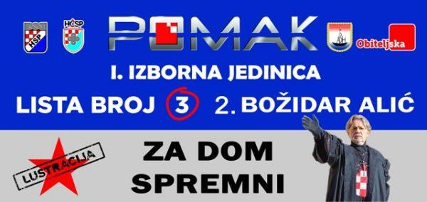 Plakat B.Alić-mala