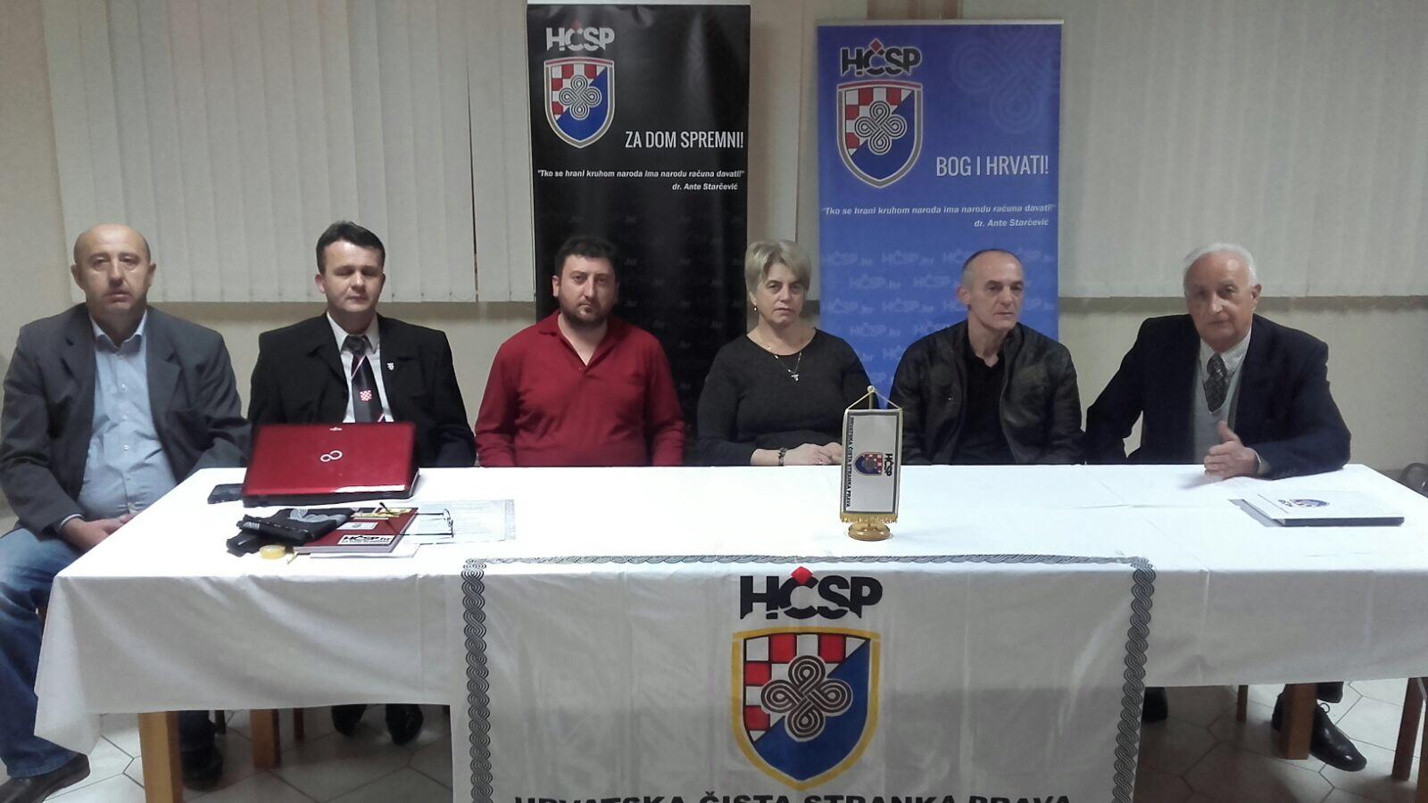 Ivanic_Grad_podruznica_hcsp