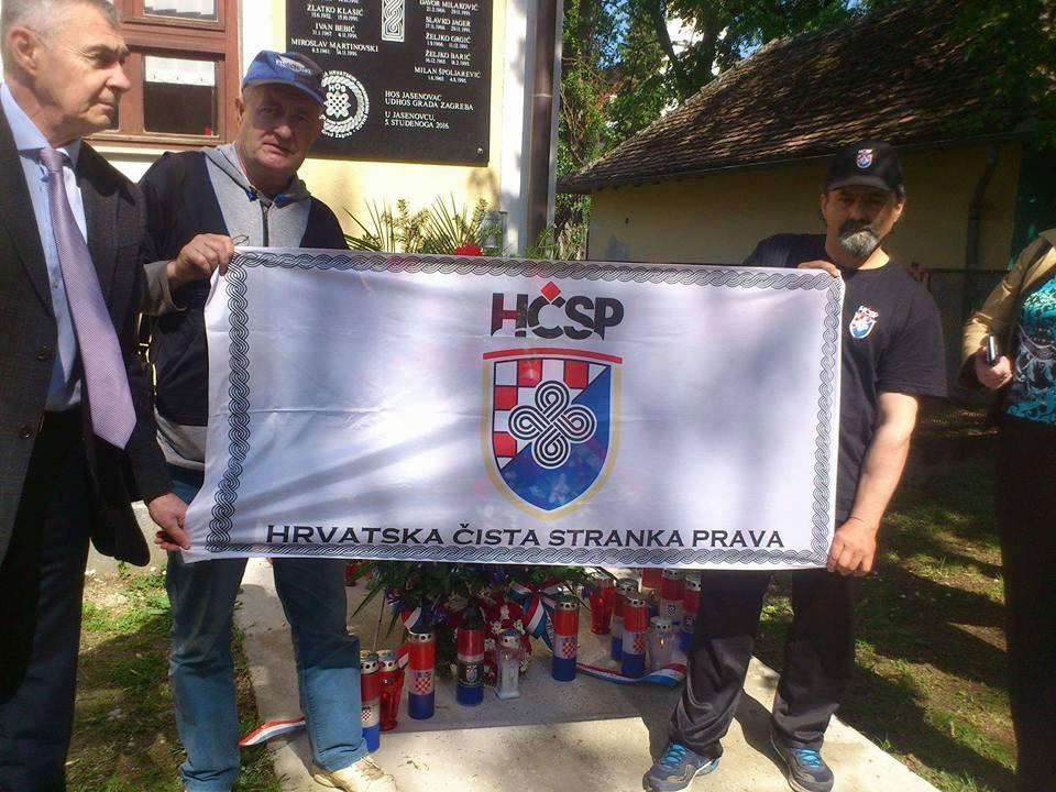 Komemoracija_jasenovac_2017_3